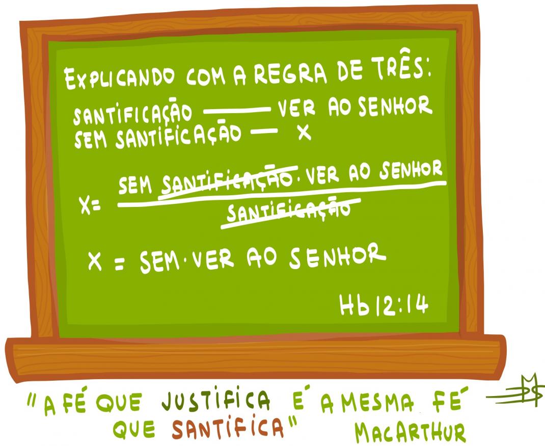 Fe-Daniel-Machado-1070x875